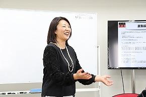 2018.11.17.フィーリングリフォームR空室対策アカデミー.jpg
