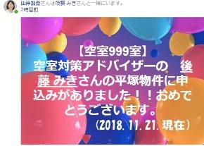 201811.21.999室.jpg