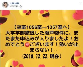 2018.12.22.1057室.jpg