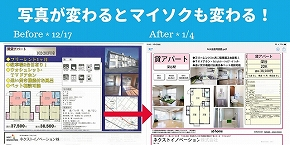 Before (2).jpg