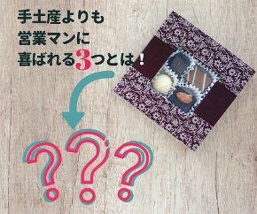 20時配信のメルマガお楽しみに! (3).jpg