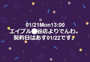 2019.01.20..jpg