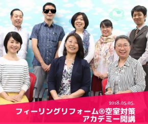 2018.05.05.アカデミー (1).png