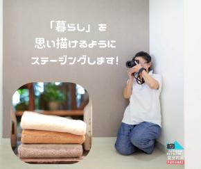FRⓇ参加のきっかけ (4).png