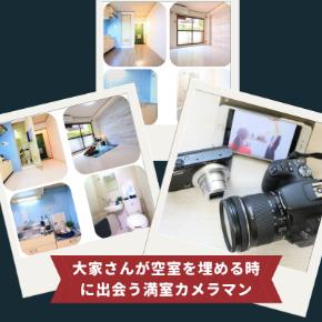 フィーリングリフォーム個別相談会.png