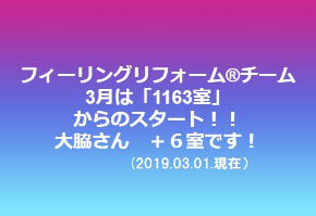 2019.03.01.1163室.jpg