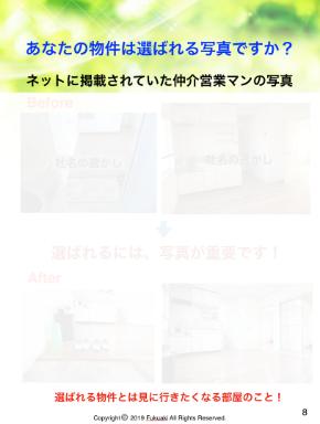 スクリーンショット 2019-03-06 11.30.56.png