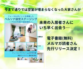 個別相談会 (3).png