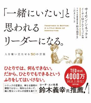 サイモン・シネック.jpg