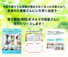 個別相談会 (5).png