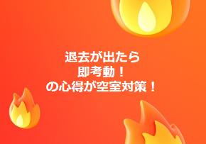 2019.03.11.即考動.png