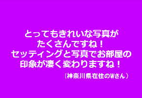 2019.03.03.W.png