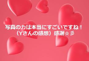 2019.03.14.山本かおりさん.png