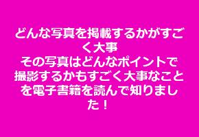 .2019.03.15.アブさん.png