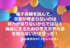 2019.03.15.アブさん.png