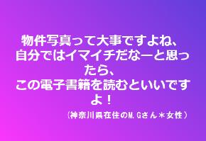 2019.03.15.ゴトーさん.png