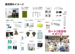 満室カメラマンの電子書籍リリース (10).png