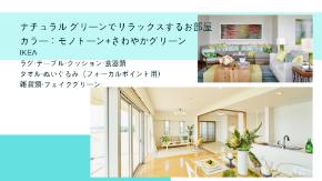 埼玉県深谷市2DK物件 (2).png
