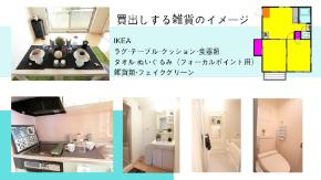 埼玉県深谷市2DK物件 (5).png