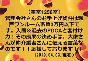 2019.04.03.jpg