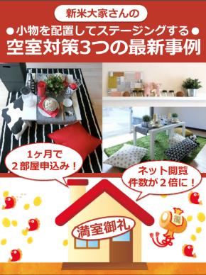 小萩有希子さんの電子書籍.png