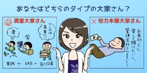プロの写真で満室御礼・電子書籍 (2).png