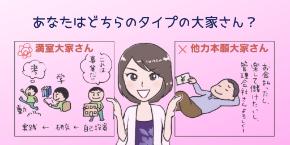 プロの写真で満室御礼・電子書籍 (1).png