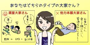 プロの写真で満室御礼・電子書籍 (3).png
