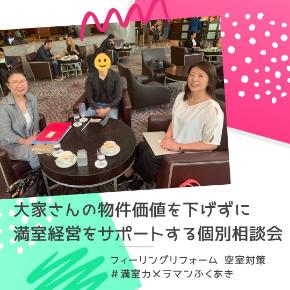 #満室カメラマンふくあき (2).jpg