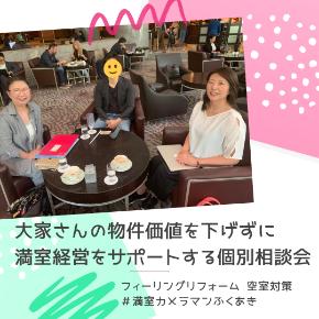 #満室カメラマンふくあき.png