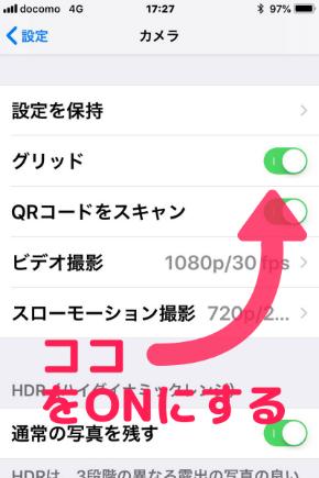 ココ (1).png