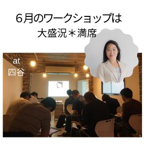 第68回(7月後半) 千葉大家の会・セミナー&懇親会 後藤みきさん (1).png