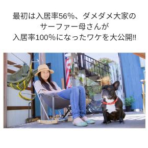 第68回(7月後半) 千葉大家の会・セミナー&懇親会 後藤みきさん (2).png