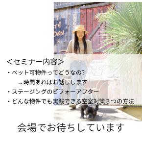 第68回(7月後半) 千葉大家の会・セミナー&懇親会 後藤みきさん (4).png