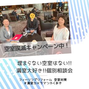 #満室カメラマンふくあき (2).png