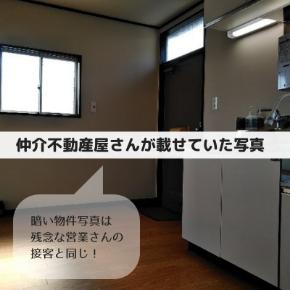 ポータルサイトの写真.png
