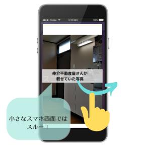 ポータルサイトの写真 (5).png