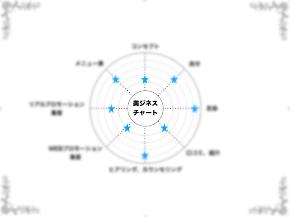 6BEE964E-7A30-4EA4-9BF3-97C9AEE2012B.jpeg