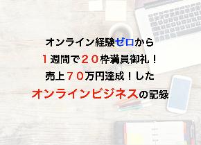 スクリーンショット 2020-05-05 19.22.45.png