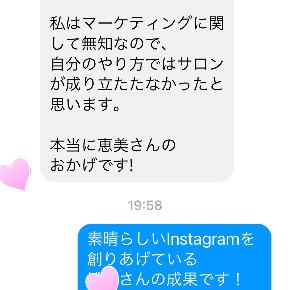 IMG_4018.JPG
