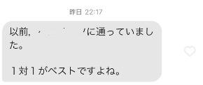 IMG_8727.JPG