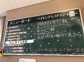 写真 2018-05-03 10 33 33.jpg