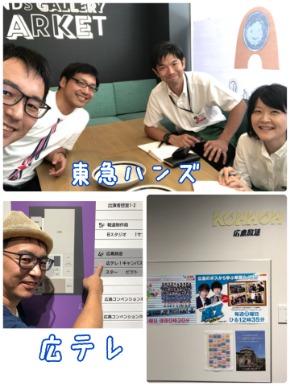写真 2018-08-17 17 52 19.jpg