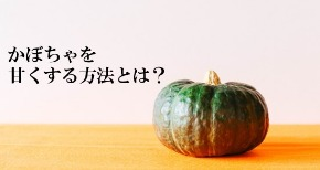 2018-10-29_22h26_16.jpg
