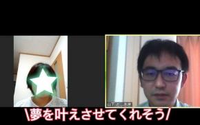 個別相談 藤堂さん.jpg