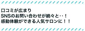 スクリーンショット 2018-05-20 2.16.08.png