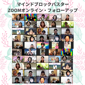 mbb-followup-japan.png