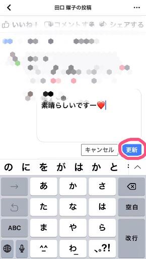 linecamera_shareimage 11.jpg