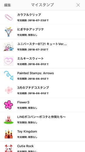 linecamera_shareimage 17.jpg