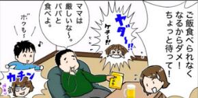 小冊子お悩み4.png